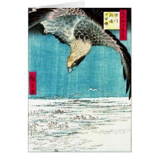Cartão Falcão 1857 do vôo