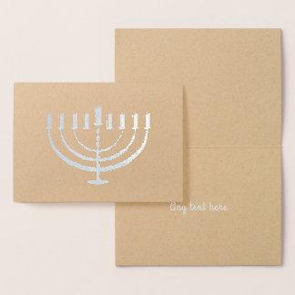 Cartão feito sob encomenda do feriado de Hanukkah