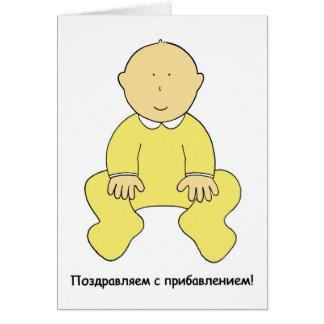 Cartão Felicitações do bebê do russo
