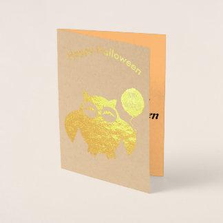 Cartão feliz da folha da coruja do partido do Dia