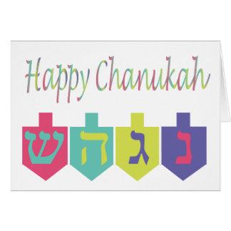 Cartão feliz de Chanukah