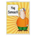 Cartão feliz de Sameach do Hag do feriado