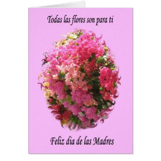 Cartão Feliz Diâmetro de las Madres