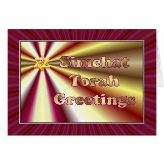 Cartão Feriado judaico Chag Sameach de Simchat Torah