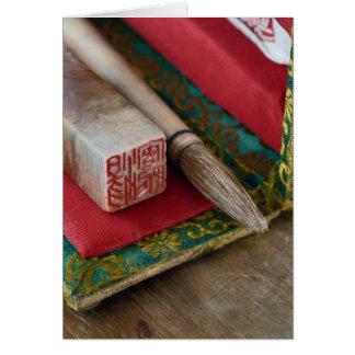 Cartão Ferramentas chinesas da caligrafia