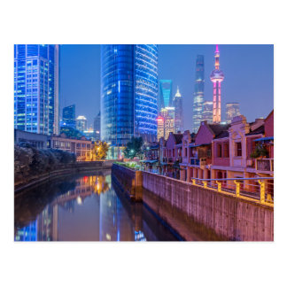 Cartão financeiro do distrito de Shanghai