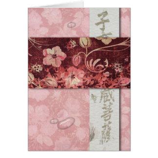 Cartão Flores e joaninhas cor-de-rosa