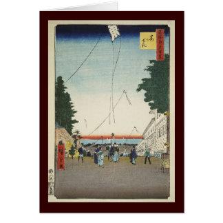 Cartão Folha de Ando Hiroshige o posto avançado do seki
