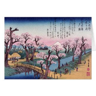 Cartão Fulgor de noite na ponte de Koganei, Ando