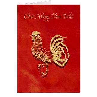 Cartão Galo vietnamiano do ouro do ano novo 2017