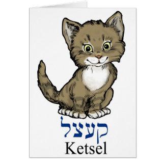 "Cartão gatinho pequeno bonito ""ketsel"" no Yiddish"
