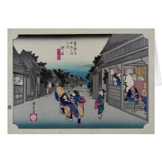 Cartão Goyu - Ando Hiroshige