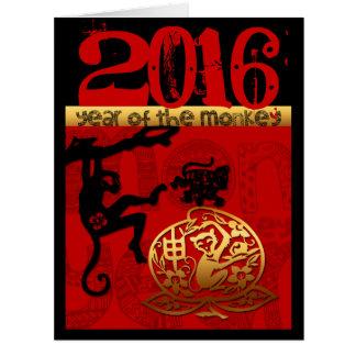 Cartão grande por o ano 2016 do macaco