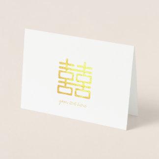 Cartão gravado da felicidade do dobro da folha de