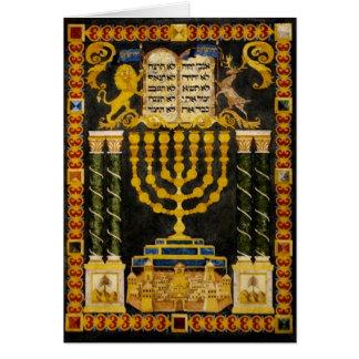 Cartão Hannukah