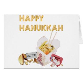 Cartão Hannukah feliz