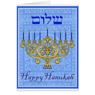 Cartão Hanukah feliz