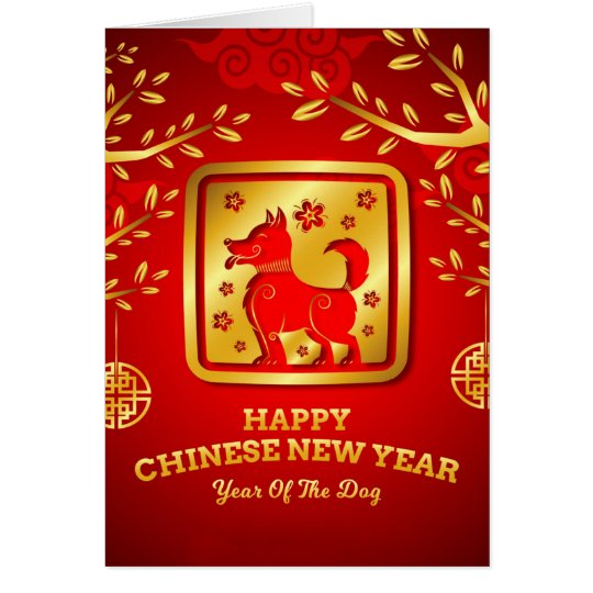 Cartão Happy Chinese New Year - Year Of The Dog