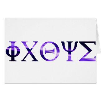 Cartão ICHTYS Grec 1 violeta