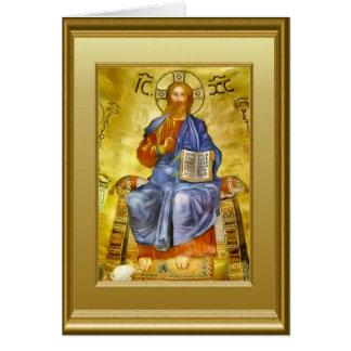Cartão Ícone ortodoxo grego