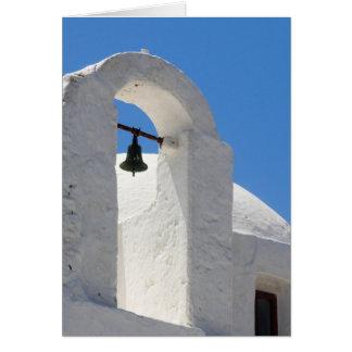 Cartão Igreja de Panagia Paraportiani, Mykonos, piscina