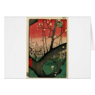 Cartão Imagens de impressão japonesas dos blocos de
