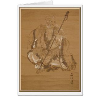 """Cartão Imperador Shennong (""""fazendeiro divino""""),"""