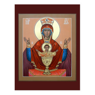 Cartão incansável da oração do copo