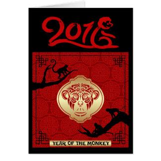 Cartão interno chinês do vazio do macaco 2016 do