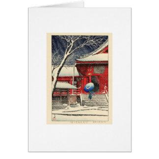Cartão Inverno feliz!