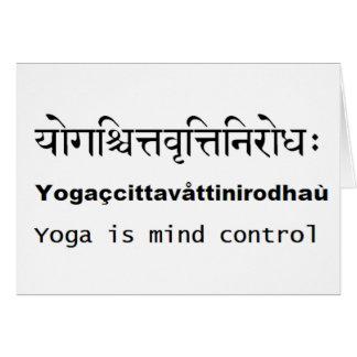 Cartão Ioga Sutras de Patanjali: Sânscrito, inglês, mente