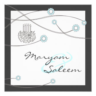 Cartão islâmico da flor do casamento do bismillah  convite personalizados