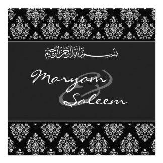 Cartão islâmico do convite do casamento do bismill