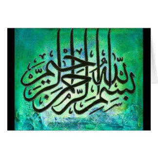 Cartão islâmico ORIGINAL da arte de Bismillah