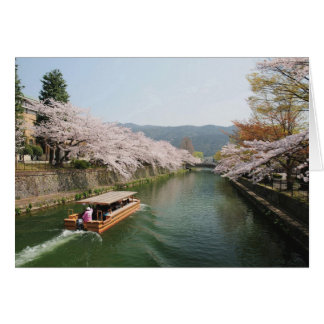 Cartão Japão, Kyoto. Visão da flor no barco