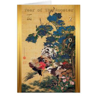 Cartão Japonês chinês do ano novo 2017 do galo que pinta