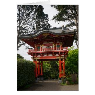 Cartão japonês da porta #2 do templo do jardim de