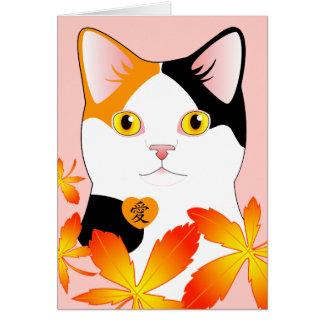 cartão japonês do gato do Kanji do 愛三毛猫 eu te amo