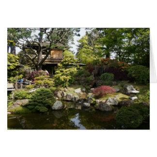 Cartão japonês do jardim de chá #6 de San