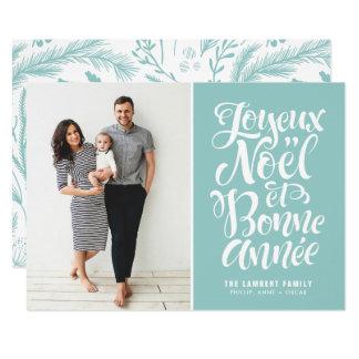 Cartão Joyeux azul Noël e feriado do roteiro de Bonne