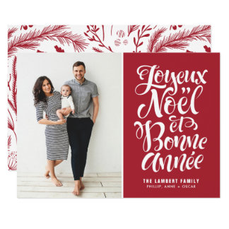 Cartão Joyeux vermelho Noël e feriado do roteiro de Bonne