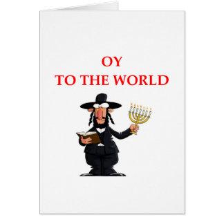 Cartão judaico