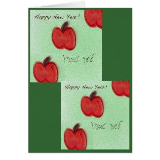 Cartão judaico do ano novo