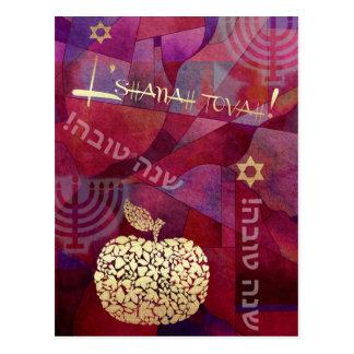 Cartão judaicos do ano novo de Rosh Hashanah |