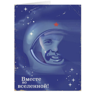 Cartão Junto no universo!