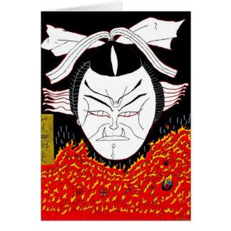 Cartão kabuki segunda-feira