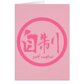 Cartão   Kamon cor-de-rosa do Kanji do controle de