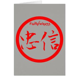 Cartão   Kamon vermelho do Kanji da fidelidade