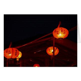 Cartão Lanternas chinesas