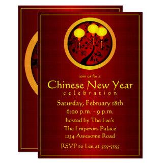 Cartão Lanternas chinesas elegantes do ouro do cão do ano